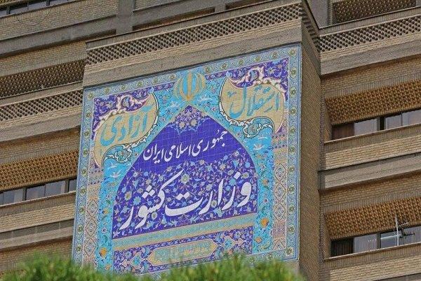 مدیرکل دفتر انتخابات وزارت کشور منصوب شد