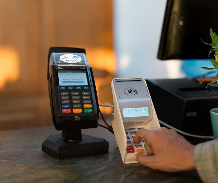 پرداخت الکترونیکِ رایگان تورمزاست