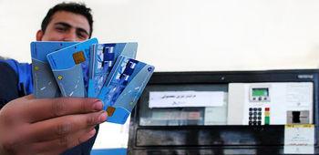ایران در صدر جدول پرداخت یارانه سوخت در جهان قرارگرفت