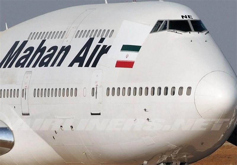 فشار آمریکا بر متحدانش برای تحریم یک شرکت هواپیمایی ایرانی