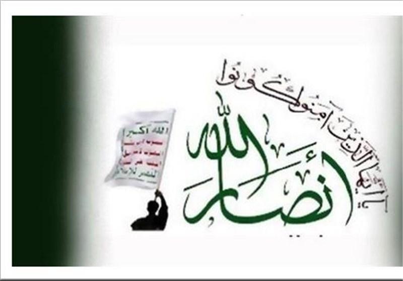 انصارالله: انگلیس شریک اساسی در تجاوزگری به یمن است/ هشدار درباره فروپاشی توافق الحدیده