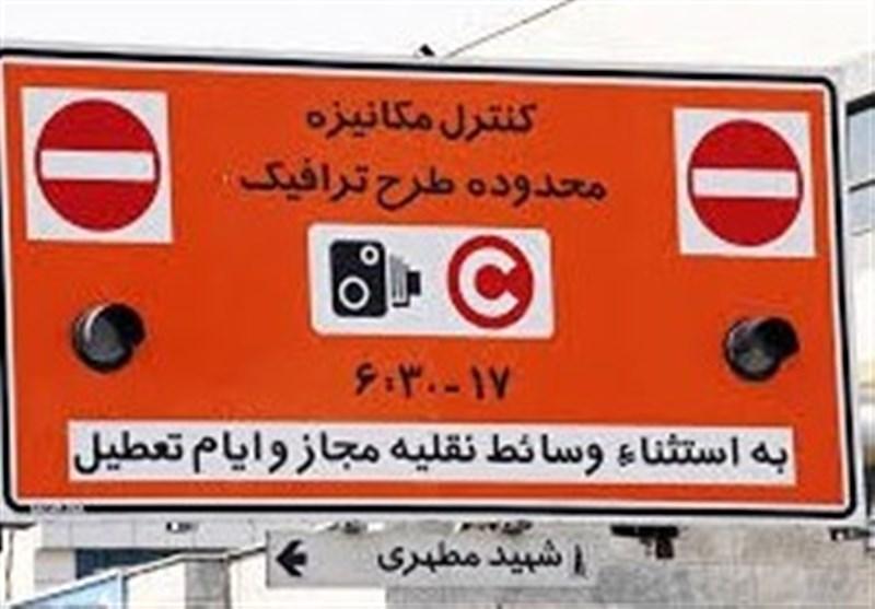 توضیحات پلیس تهران درباره جریمه نشدن متخلفان ورود به طرح زوج و فرد و ترافیک