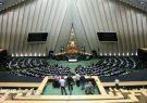 هفتمین جلسه بررسی لایحه بودجه ۹۸ آغاز شد