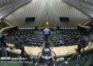 دوازدهمین جلسه بررسی لایحه بودجه ۹۸ در مجلس آغاز شد