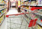 اجرای طرح تهیه مواد غذایی برای نیازمندان در مناطق کم برخوردار