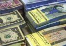 بانکها، بیمهها و سازمان بورس از واریز سود به خزانه معاف شدند