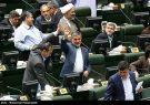 آغاز ششمین روز بررسی بودجه ۹۸ در مجلس