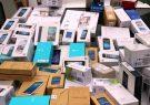خرید و فروش گوشی در بازار موبایل نصف شد