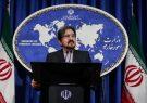 امارات در سوءاستفاده از نشست وزیران خارجه در ابوظبی ناکام ماند