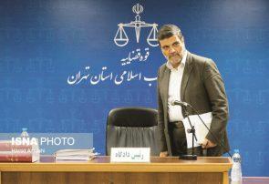 تغییر نام موسسات مالی برای ایجاد اطاله دادرسی