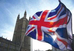 ضعیفترین رشد شرکتهای انگلیسی