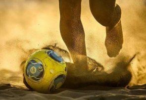 اسامی بازیکنان تیم ملی فوتبال ساحلی اعلام شد