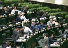 ایرادات شورای نگهبان به لایحه بودجه ۹۸ رفع شد