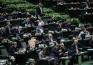 نمایندگی بیش از سه دوره متوالی در مجلس ممنوع میشود