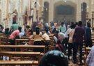 آمار قربانیان حملات سریلانکا به ۱۰۰ نفر کاهش یافت