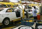 ثبت حدود ۱۱ هزار شکایت از خودروسازان و واردکنندگان خودرو در سال گذشته