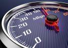 سرعت اینترنت افزایش نخواهد یافت