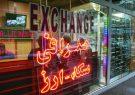 پاتک بازارساز به تحرکات دلالان در افزایش نرخ ارز