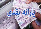 ۱۰۰ هزار میلیارد یارانه پنهان در دخل و خرج دولت