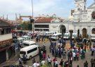 هشتمین انفجار در سریلانکا