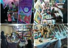 برگزاری هفتمین جشنواره ویژه کودکان اوتیسم در ماه مبارک رمضان با حمایت بانک صادرات ایران