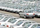 حذف موقت نمایش قیمت در آگهیهای خودرو
