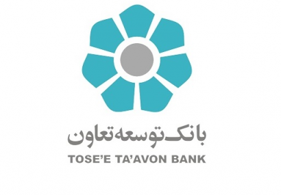توسعه دانش و مهارت عملیات ارزی همکاران از اهداف آموزشی بانک توسعه تعاون است