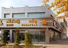 صدور انواع ضمانتنامههای بانکی، جهت تسهیل مبادلات اقتصادی و تجاری در بانکپاسارگاد