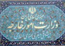 """استقبال ایران از خروج نیروهای انصارالله از ۳ بندر یمن/ """"ائتلاف سعودی هم به تعهداتش عمل کند"""""""