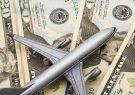 یورو مسافرتی ۱۷ هزار تومان