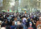 آیا مردم ایران بدمصرف هستند؟