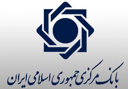 مانده تسهیلات بانکی ۲۰ درصد افزایش یافت
