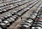 معرفی ثبتنام کنندگان بیش از یک خودرو به سازمان مالیاتی