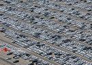 تا ۴۰ روز دیگر خودروهای ناقص راهی بازار خواهند شد