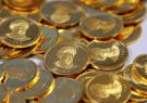 قیمت سکه طرح جدید ۲۷ خرداد ۹۸ به ۴ میلیون و ۷۲۰ هزار تومان رسید