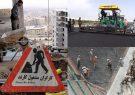 آییننامه امنیت شغلی کارگران مشاغل بزودی تعیین تکلیف میشود