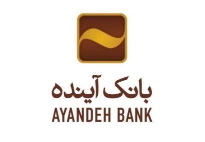 یداله زحمتکش، معاون جدید معاونت سرمایه گذاری و بانکداری بانک آینده