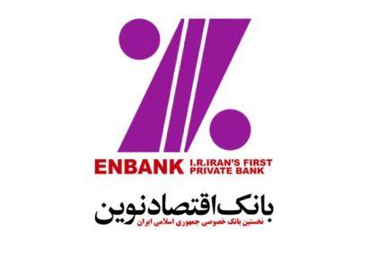 افتتاح بيستوچهارمين مدرسه بانک اقتصادنوين در روستاي چاهحسن استان کرمان