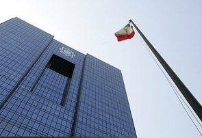 ابلاغ دستورالعمل جدید بانک مرکزی برای تامین مالی تولید