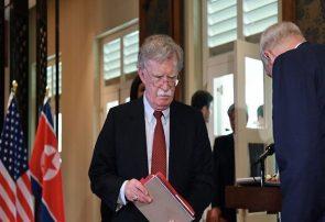 بولتون خواستار افزایش فشارها بر ایران برای توقف برنامه هسته ای شد