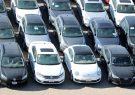 پیشفروش خودروهای وارداتی همچنان ممنوع است