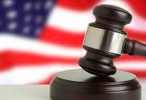 یک دادگاه فدرال آمریکا سه ایرانی را به نقض تحریمها متهم کرد