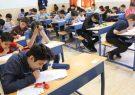 اولویت های دفتر دبستانی برای سال تحصیلی جدید تشریح شد
