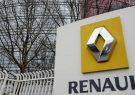 کاهش ۲۸ درصدی فروش شرکت رنو به علت خروج از ایران