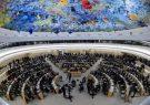 شورای حقوق بشر سازمان ملل اعمال تحریمهای آمریکا را محکوم کرد