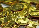 سود و مالیات خریدار ۳۸ هزار سکه از بانک مرکزی