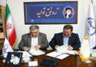 امضای تفاهم نامه همکاری مشترک بین بانک صنعت و معدن و جهاد دانشگاهی