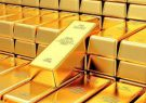 قیمت طلا در جهان کاهش یافت