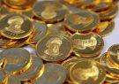 قیمت سکه طرح جدید ۵ مرداد ۹۸ به ۴میلیون و ۲۰۰ هزار تومان رسید