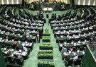اصلاح لایحه تعیین تکلیف تابعیت فرزندان زنان ایرانی